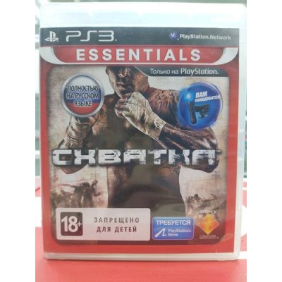 Схватка (PS3, БУ)